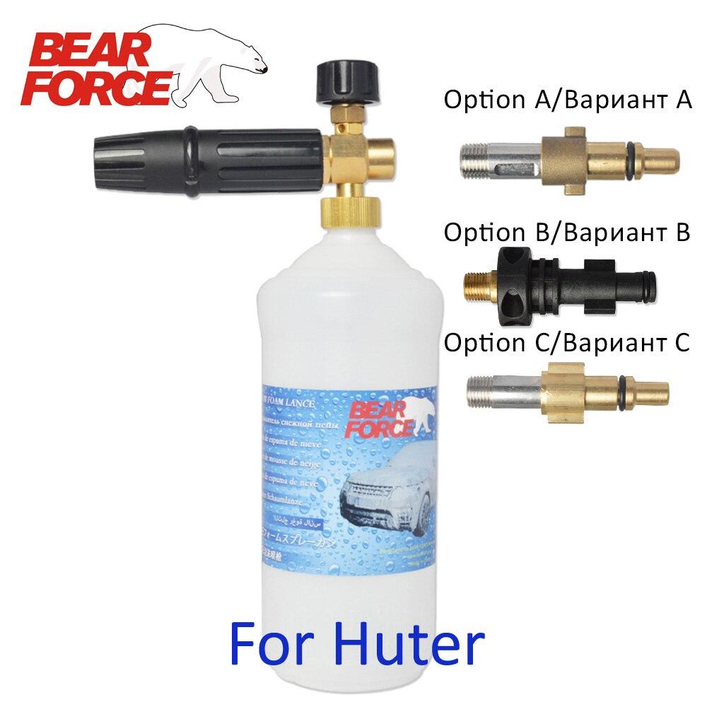Pistola de boquilla de espuma/jabón para autolavado químicos rociador de champú/lanza de espuma de nieve/generador de espuma para Huter lavadora de alta presión Adaptador para boquilla de espuma/Cañón de espuma/generador de espuma/vaporizador de jabón de alta presión para Karcher K2 K3 K4 K5 K6 K7 lavadora a presión