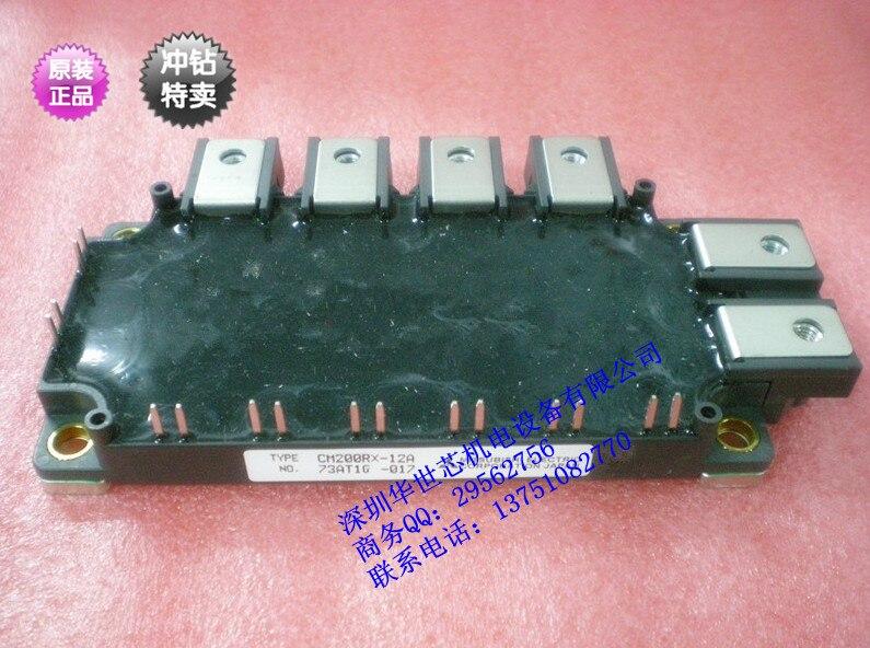 Imports authentic CM200RX1-12A CM200RX-12A new module--SZHSX