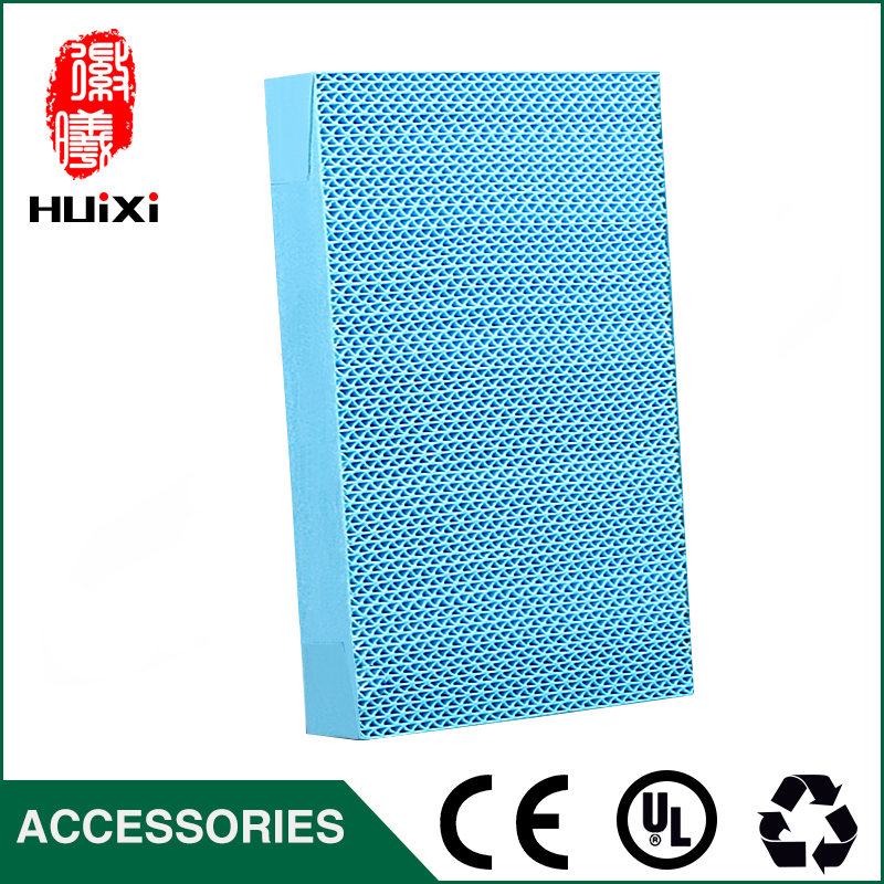 230*85*30mm Blue Cuboid Humidifier Filter Screen for AC4083 Air Purifier Parts with High Efficient humidifying filter high quality air purifier parts air humidifier antibacterial 4111 stick for hu4901 hu4902 hu4903 humidifier parts