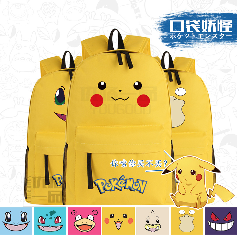 New Arrival Pokemon Pikachu Oxford Backpack Students Shoulders Bag Pocket Monster Gengar Schoolbags Laptop Bags tomy pokemon monster collection 20cm radio control zekrom new in box