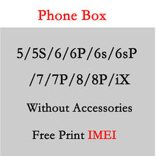 1Pcs High Quality US/EU/UK Version Phone Packaging Box For iPhone 5/5S/6/6P/6s/6sP/7/7P/8/8P/iX Box without Accessories IMEI(China)