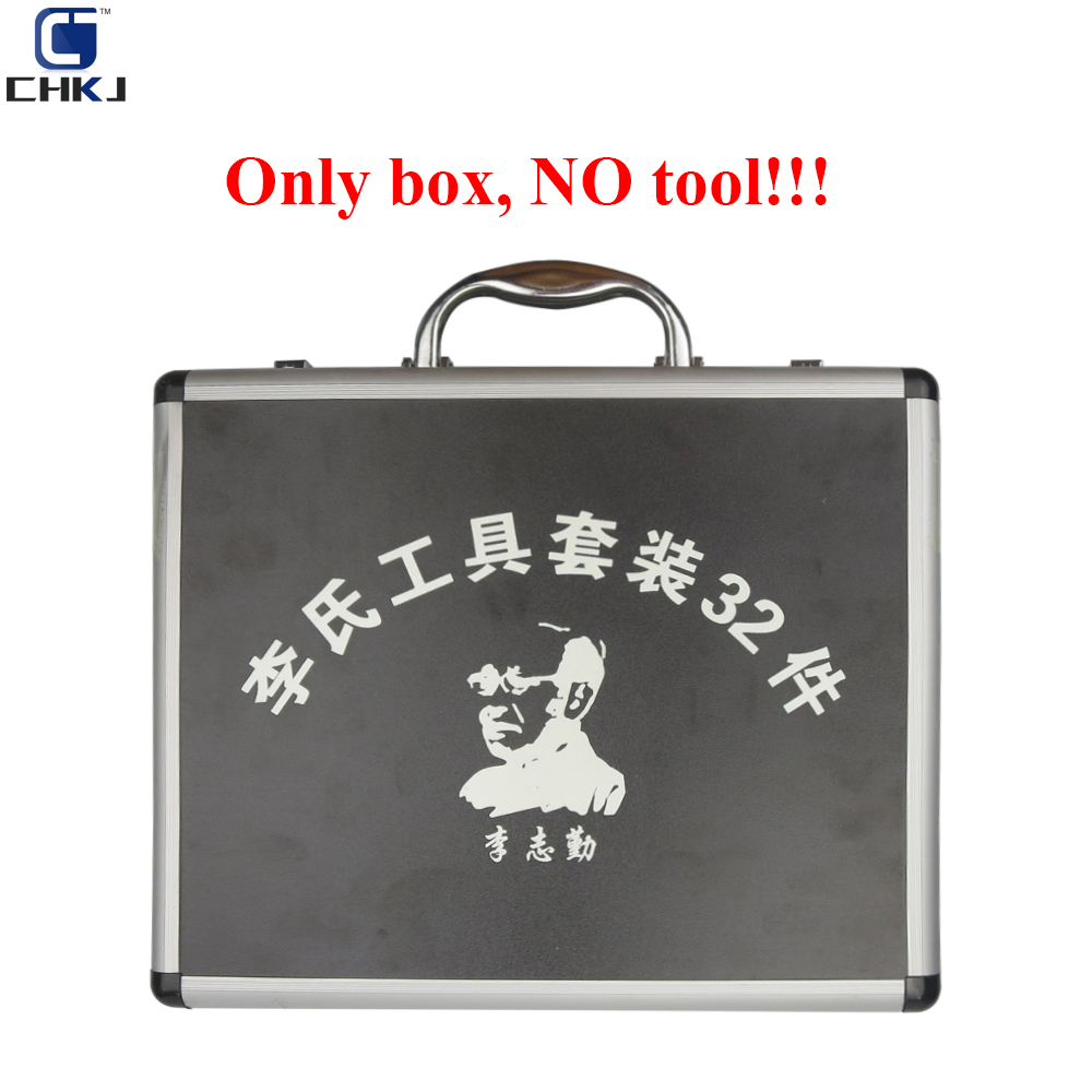 CHKJ 1PC Free Shipping Black Original Lishi 2 in 1 Tool Repair Tool Box Storage Case