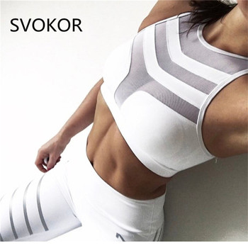 SVOKOR Bras Women For Fitness Polyester Sexy Mesh Patchwork Clothing Fast drying Breathable Workout Girl Bras