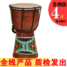 African Djembe 4 Inch Percussion Hand Drum For Sale Wooden Jambe/ Doumbek Drummer with pattern