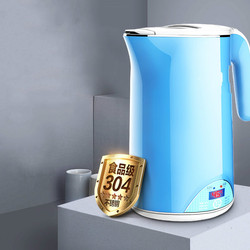 thermoelectric kettle kettles of the thermo-electric are household stainless steel 304 food grade 1.7L