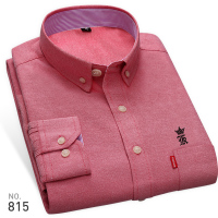 High Quality Sergio K New Arrived Oxford Mens Shirts Brand Embroidery Long Sleeve Solid Color Men