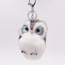 Mini Plush Real Life owl Fur Ball keychain Cute Fashion Kids Plush Dolls Pom Pom Soft fluffy Charm Baby For Girls Women gift