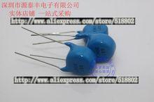 High voltage ceramic dielectric let ultrahigh pressure ceramic chip capacitor 681 30 kv