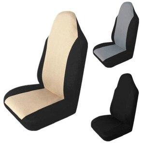 1pcs Universal Car Seat Cover