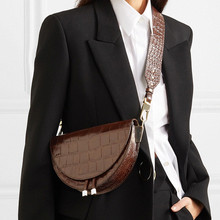 NIGEDU Женская сумка через плечо модная крокодиловая полукруглая седельная сумка из искусственной кожи сумки на плечо для женщин дизайнерские сумки