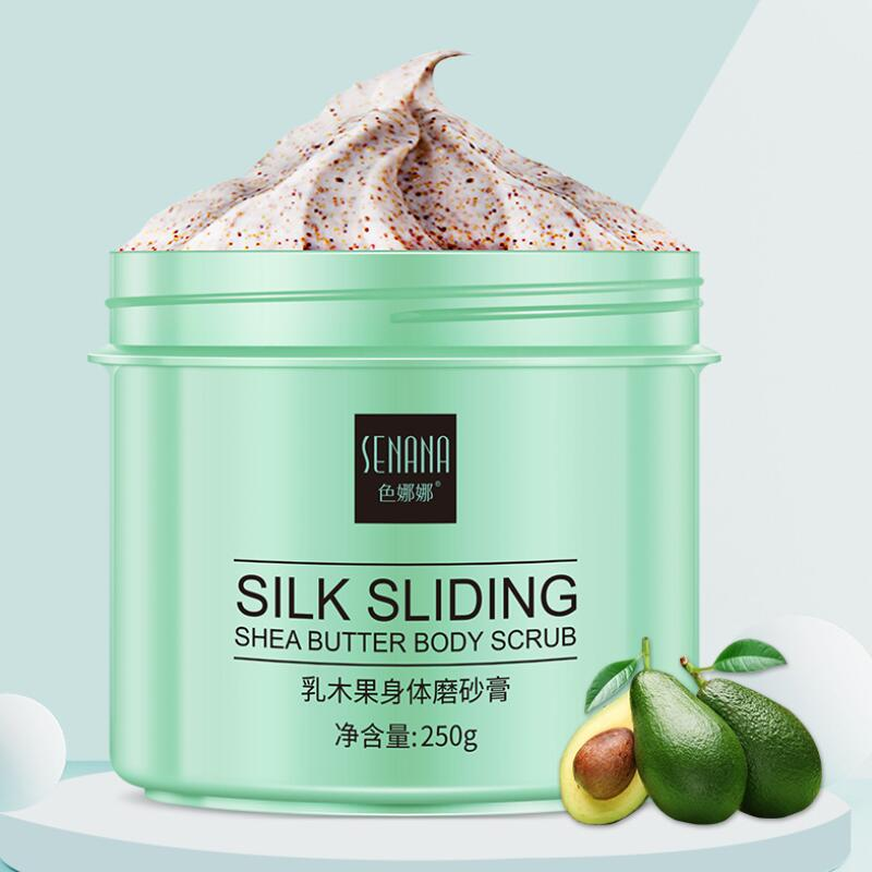 Body Scrub Shea Butter Exfoliator Deep Cleansing Exfoliating Smooth Brightening Bath Spa Skin Cleanser