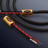Viborg Namtso signature 6N solid Pure silver audio speaker cable loudspeaker wire with 99.998% Pure copper banana plug