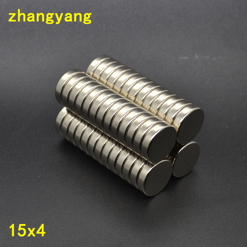 50pcs Strong Rare Earth Neo 4mm x 2mm Small Tiny Neodymium Disc Round Magnets