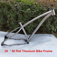 Best Quality !!! PYTITANS Titanium Fat bike frame 26 197 Hub Snow Bike Frame Alloy Material Factory Directly Selling
