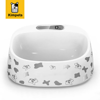 KIMHOME PET Intelligent Antibacterial Weighing Bowl Colorful Dog Bowl Pet Food Water Drink Dishes Feeders Sturdy