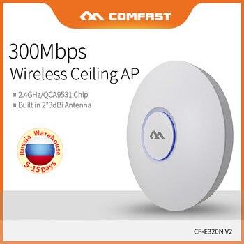 COMFAST 2 * 3dBi antena enrutador inalámbrico interior 300Mbps cobertura techo AP Punto de Acceso 48V POE Wifi amplificador de señal CF-E320V2