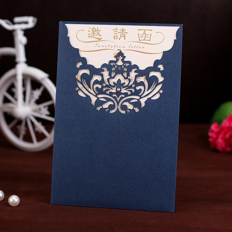Wedding Invitations High End: 10pcs/lot Exquisite Hollow High End Business Invitations