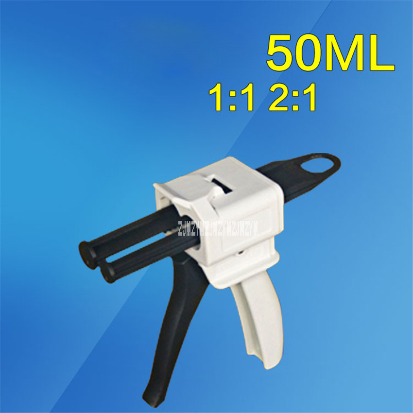 New Arrival 1PC AB Glue Gun Manual Two-component Glue Gun Epoxy Resin Caulk Mixing Glue Gun 50ml Ratio 1:1 2:1 Universal Hot