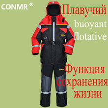 CONMR High Quality Men Floatation Suit Life-Saving Fishing Clothes Weatherproof Windshield Winter Outdoor Angling Clothing Wear