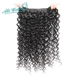 Image 3 - עלי גרייס שיער ברזילאי קינקי מתולתל שיער 1 3 ו 4 חבילות 10 28 inch טבעי שחור 100% רמי אדם מתולתל לארוג שיער חבילות