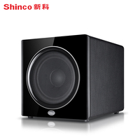 Shinco S830 Subwoofer Home Theater Subwoofer Speaker 8 Inch Home Use Passive Subwoofer