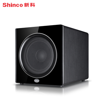 Shinco S830 Subwoofer Home Theater Subwoofer Speaker 8-inch home-use passive subwoofer subwoofer