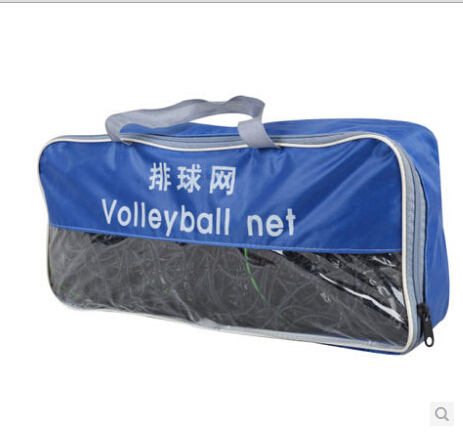 4d6159b3ce2 Free Shipping New Brand Official Volleyball ball High Quality 8 Panels  Match Volleyball Free With Net Bag+Needle