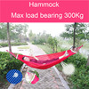 Polyester Net Camping Double Hammock Durable And Super Load Bearing 300Kg Hammocks Like Parachute For Traveling