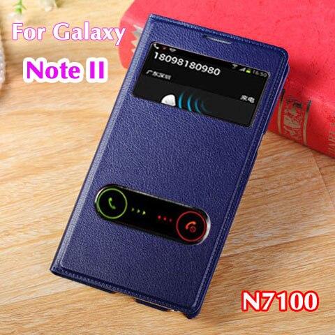 custodia galaxy note 2