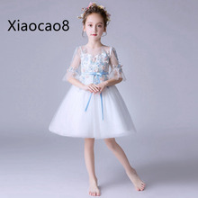 2019 New Flower Girl Dress High Quality Girls Dresses for Party and Wedding Kids Ball Gown Princess Dresses for Girls Clothes