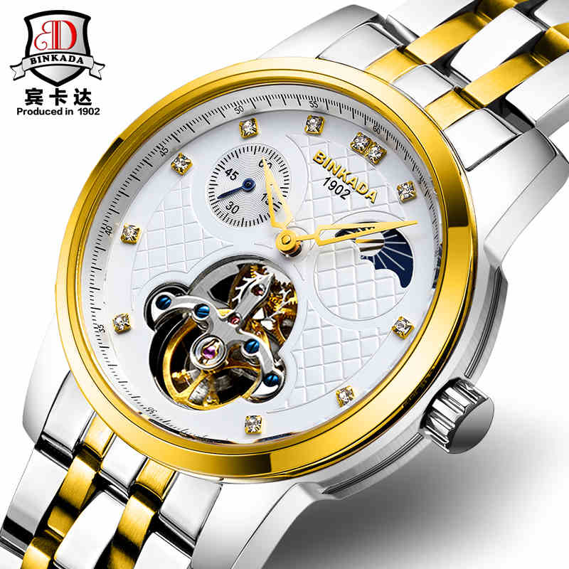 Mens watches Automatic mechanical watch tourbillon clock business Moon Phase wristwatch relojes Men top brand BINKADA luxury 201