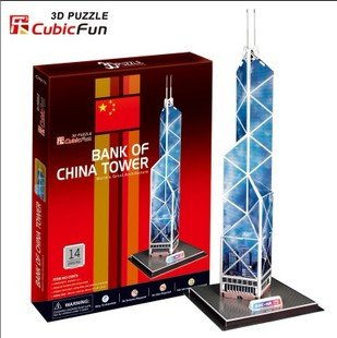 Candice guo! 3D puzzle toy CubicFun architecture 3D paper model jigsaw game Bank of China Tower