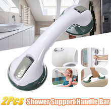 2PCS Portable Bath Grab Bar Handle Bathroom Shower Tub Handgrip 30cm Strong Mount Grab Bar Support Safety
