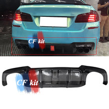 CF Kit V Style Real Carbon Fiber F10 M5 Diffuser Rear Lip Bumper Protector For BMW F10 M5 With LED light Car Styling(China)