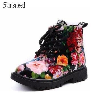الأزهار مارتن الأحذية 2018 خريف جديد المعادن كول الأحذية حذاء للأطفال جلد مارتن الأحذية حذاء طفل للأطفال