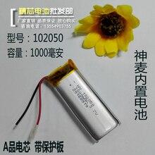 Móvel bateria 102050 deus tesouro WI-FI sem fio karaoke microfone gm trigo painéis são recarregável 1000 mah
