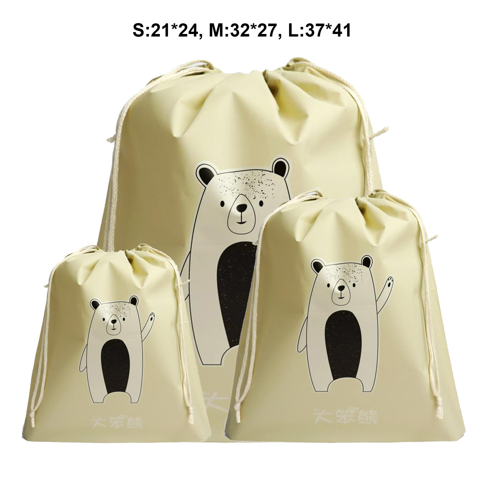 Cute Print Organizador Sapatos Draw String Pouch Eco Friendly PEVA Drawstring Bag Travel Storage Gift Bag Drawstring Pouch