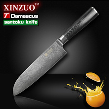 7″ inches Japanese chef knife 73 layer Japanese VG10 Damascus kitchen chef knife hard sharp santoku micarta handle free shipping