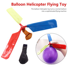5pcs/ Lot funny Traditional Classic sound Balloon Helicopter UFO Kids Child Children Play Flying Toys ball outdoor fun sports