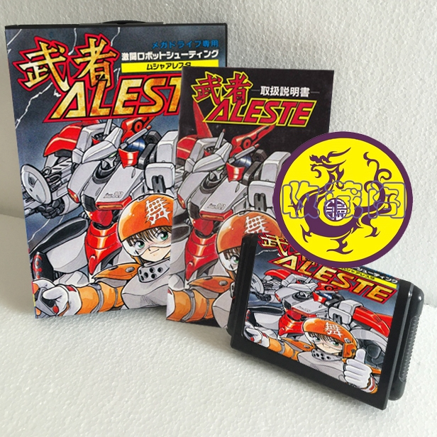 Aleste with Box and Manual Cartridge for 16 bit Sega MD game card Megadrive Genesis system image