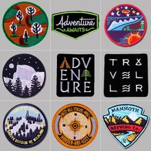 Pulaqi Mountain Travel Patch Embroidery Patches Iron On Patches For Clothing Explore Nature Traveling Cloth decor parche ropa