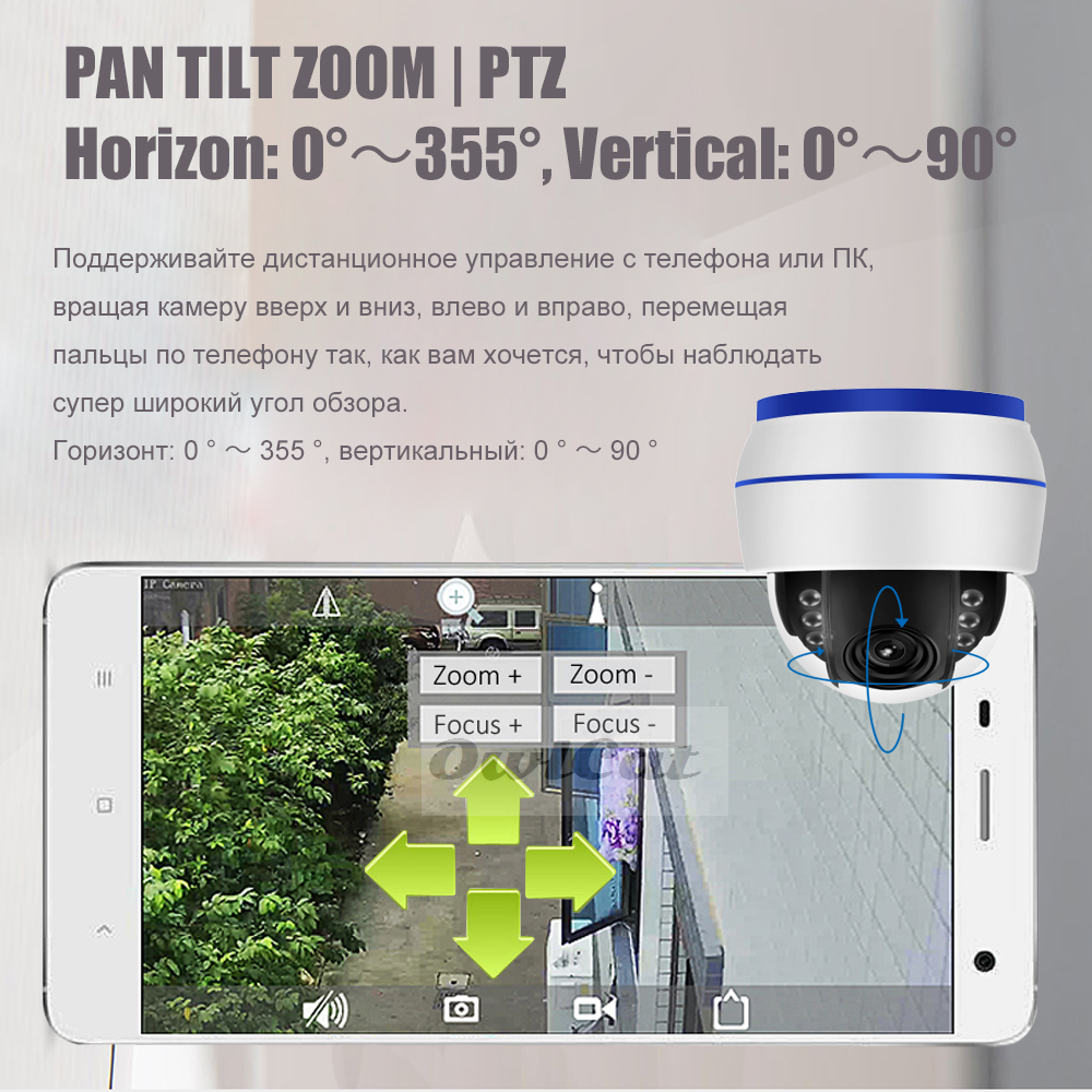 OwlCat HD 5MP Dome PTZ IP Camera Wifi 5X Optical Zoom Audio Microphone Security CCTV Wifi Camera SD Slot IR Night Onvif2 4 P2P in Surveillance Cameras from Security Protection