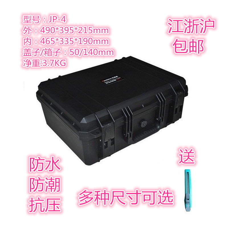 ФОТО Tool case toolbox suitcase Impact resistant sealed waterproof safety ABS case 465-335-190MM Spare part kit camera case with foam