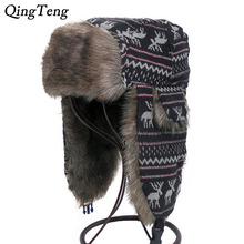 Mens Ear Flaps Winter Bomber Hat Ushanka Russian Ha