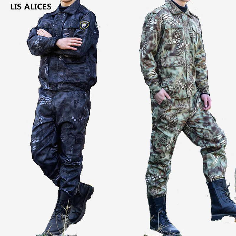 """ליס ALICES ארה""""ב ACU צבא Combat אחיד, צבאי הסוואה מרובה חליפה, בגדי טקטי Airsoft פיינטבול ציוד"""