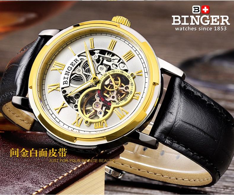 self-wind BINGER horloges United 78
