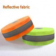 50 мм ширина флуоресцентная желтая/флуоресцентная оранжевая