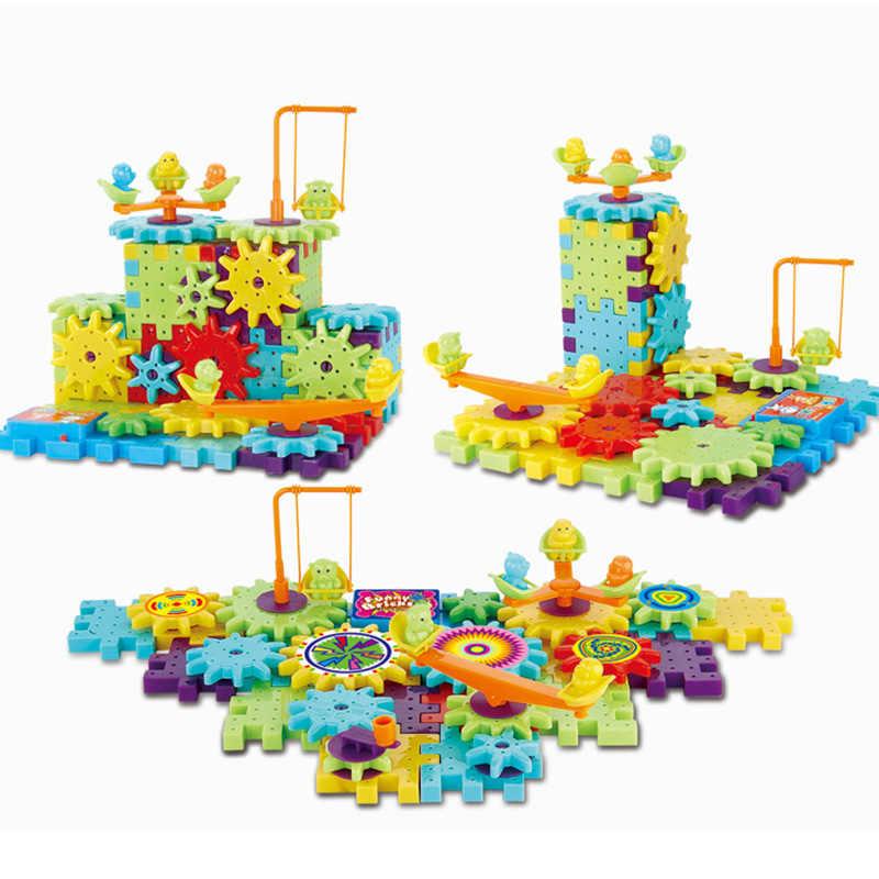 81 шт. электрические магические шестерни строительные блоки 3D головоломки мини строительство DIY Пластиковые забавные развивающие мозаичные игрушки для детей