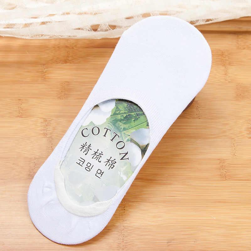 6 шт. = 3 пара/лот модные счастливые мужские носки-следки лето осень Нескользящие силиконовые невидимые хлопковые носки мужские укороченные носки тапки Meia