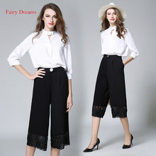 Fairy Dreams 2 Piece Set Women Costume White Shirt Suits The Feminine Tops And Black Pants 2017 Spring Summer Fashion Clothes